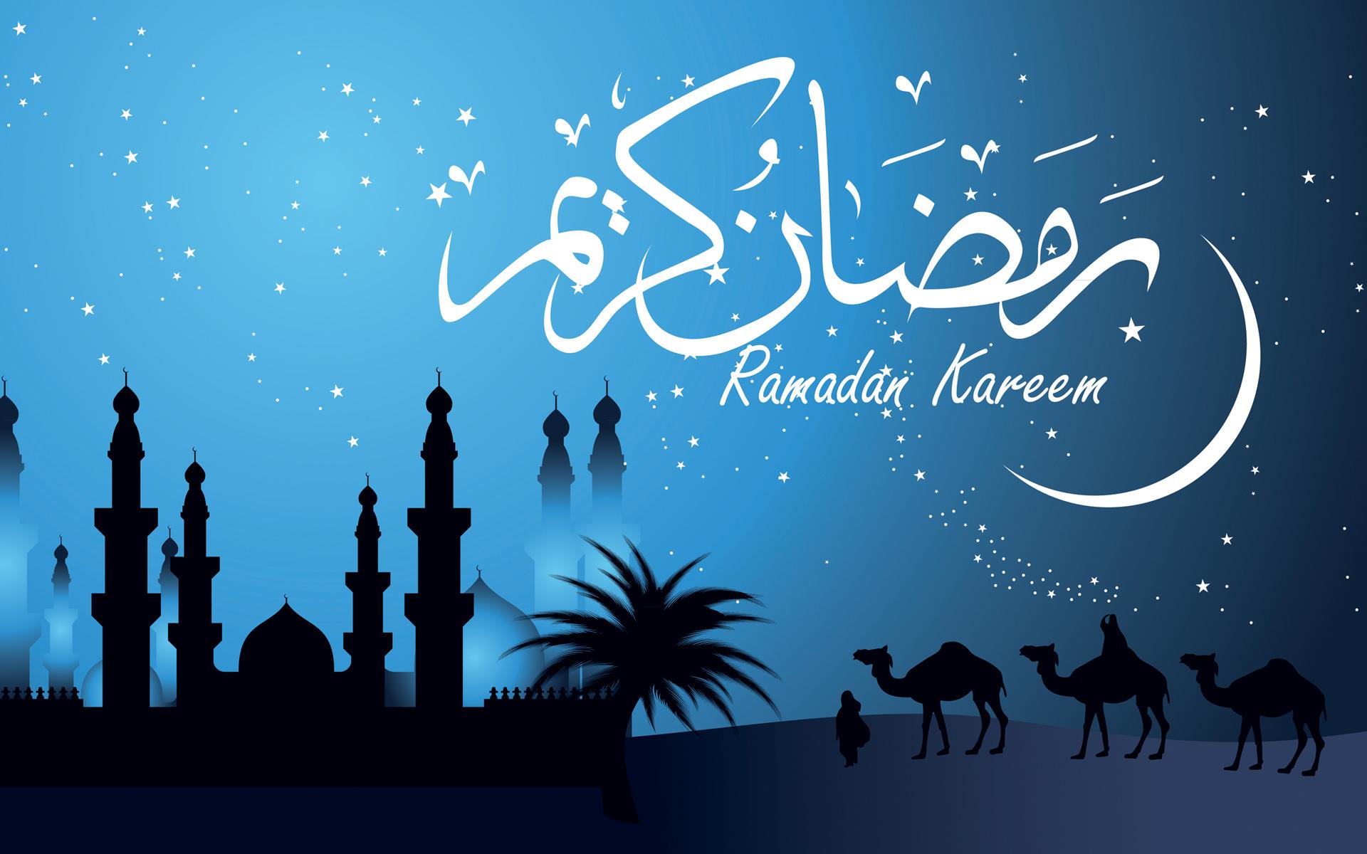 Рамазан ае башлану белән котлаулар, шигырьләр